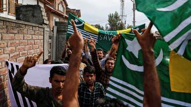 مجلس الأمن يدرس عقد اجتماع حول كشمير بطلب من باكستان