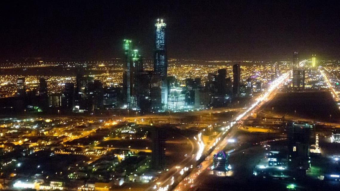 Riyadh skyline. afp