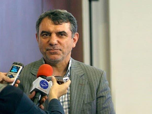 إيران تعتقل رئيس منظمة الخصخصة بتهم فساد