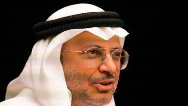 قرقاش: الإمارات تدعو إلى عودة إنتاج النفط في ليبيا