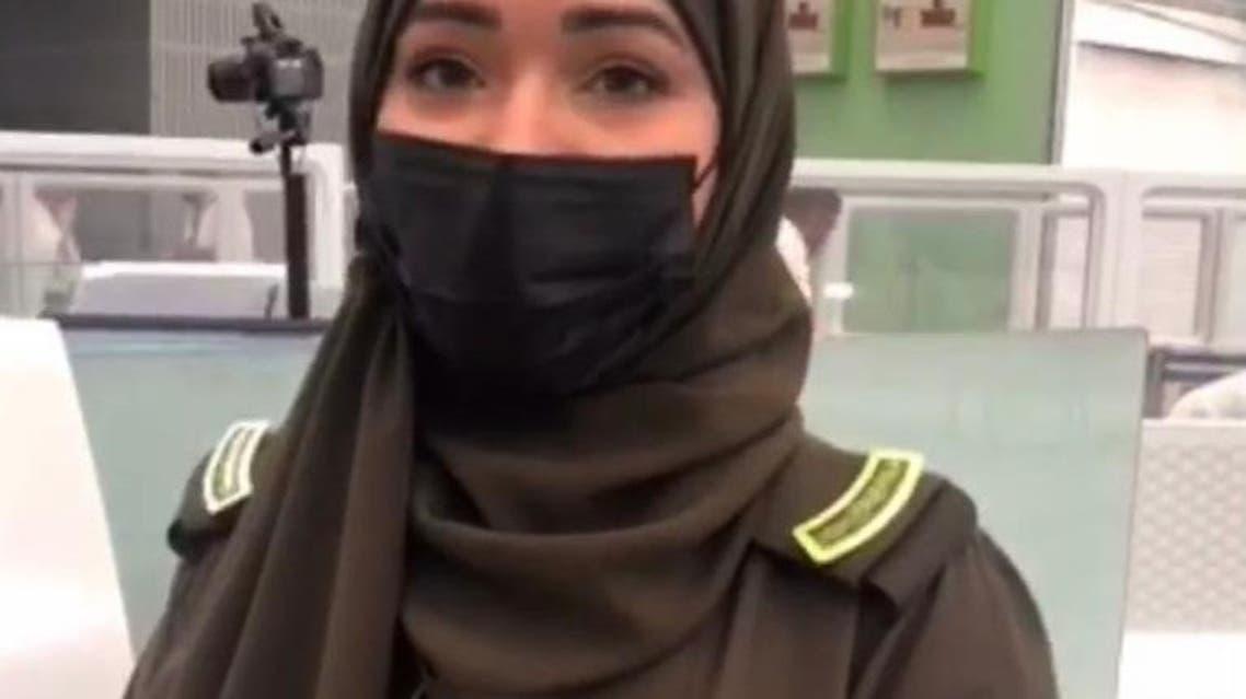 THUMBNAIL_ الجندي أحلام..سعودية تخاطب الحجاج المسافرين بالفرنسية