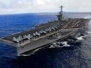 إيران تلعب بالنيران.. صواريخها تسقط قرب حاملة طائرات أميركية