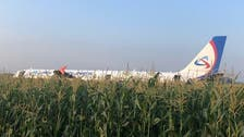 روس: پرندوں نے مسافر طیارے کو ایمرجنسی لینڈنگ پر مجبور کر دیا