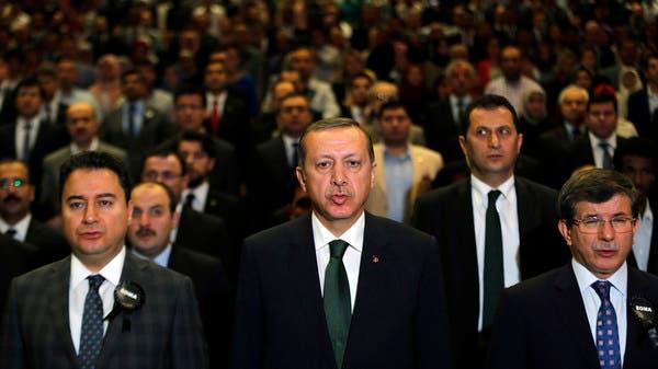 وزير تركي سابق: رحيل 63 نائباً من حزب أردوغان