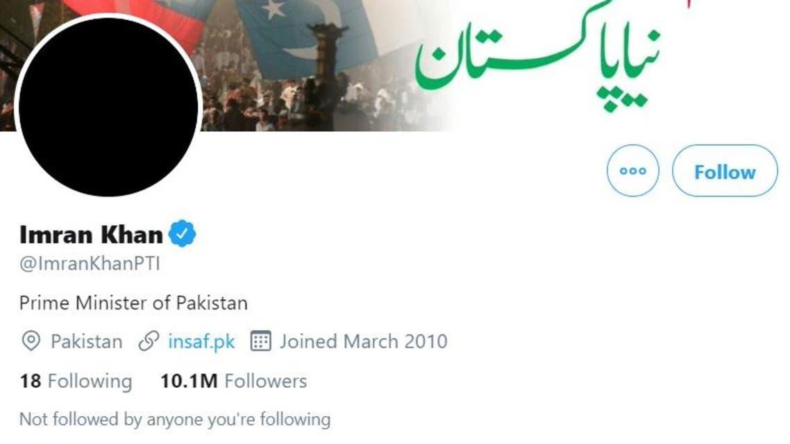 Pakistan PM Imran Khan Twitter. (Screen grab)