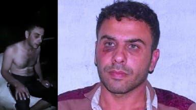 شاهد كيف طاردوا الطيار السوري وألقى الأهالي القبض عليه