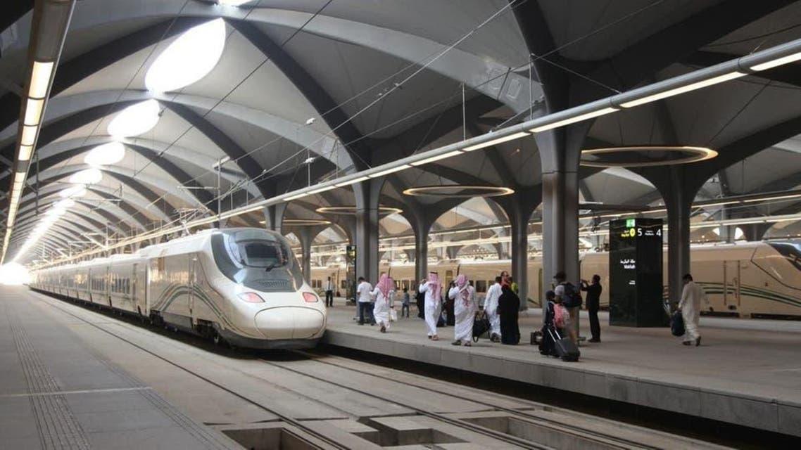 Haremain train