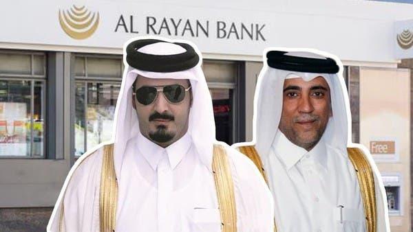 """3 فضائح قطرية تتصدر الصحافة العالمية.. وإعلام الدوحة """"اعمل نفسك ميت"""""""