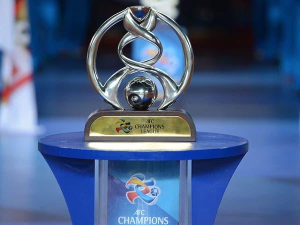 الاتحاد الآسيوي يؤكد استكمال دوري الأبطال