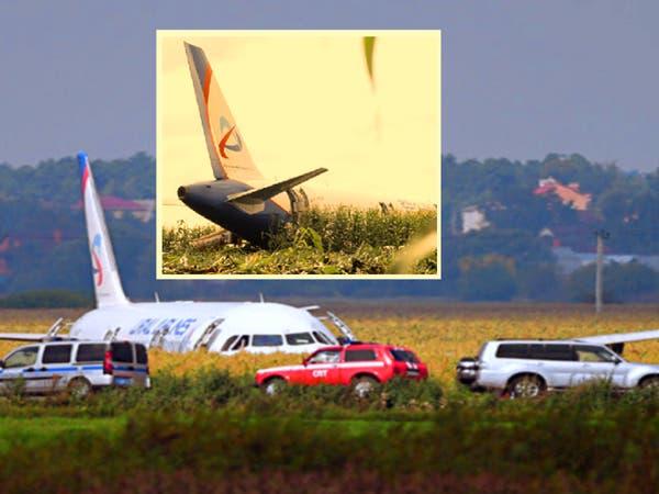 """الطيار """"ضمير"""" أنقذ 233 راكباً وهبط بطائرته في حقل زراعي"""