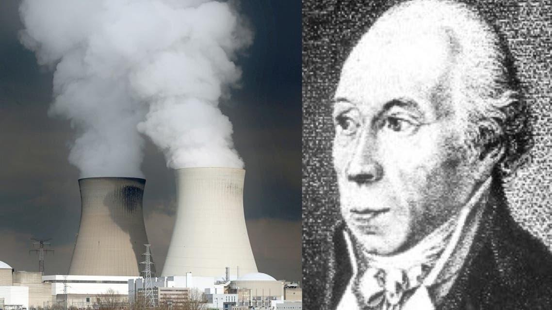 صورة تعبيرية تظهر كلابروت وأحد المفاعلات النووية
