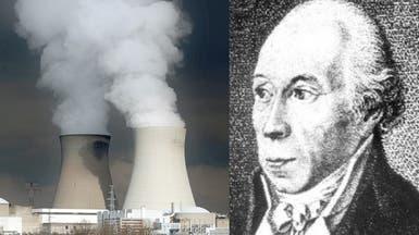 """قصة اكتشاف اليورانيوم.. وسرّ """"التسمية الفلكية"""""""