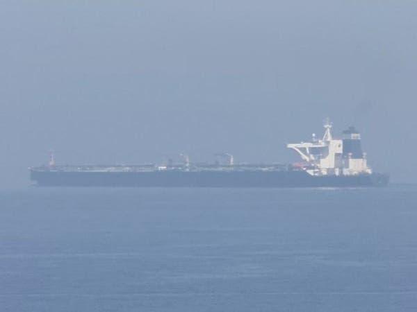 ناقلة النفط الإيرانية تتحرك من ميناء جبل طارق