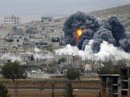 إدلب.. 20 قتيلاً في اشتباكات بين قوات النظام والمعارضة