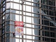 """الصين وهونغ كونغ.. """"الرجل العنكبوت"""" يطالب بالمصالحة"""