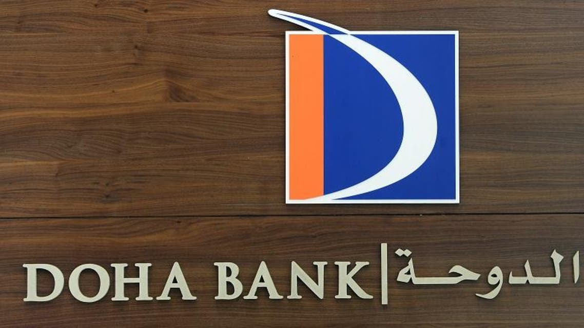 Doha Bank afp