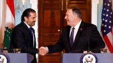 حزب اللہ لبنان کے لیے خطرہ ہے : مائیک پومپیو