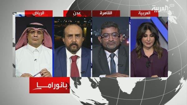 إشراف سعودي إماراتي على انسحاب الانتقالي