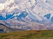 ألاسكا تسجل أعلى ارتفاع في درجات الحرارة على الإطلاق