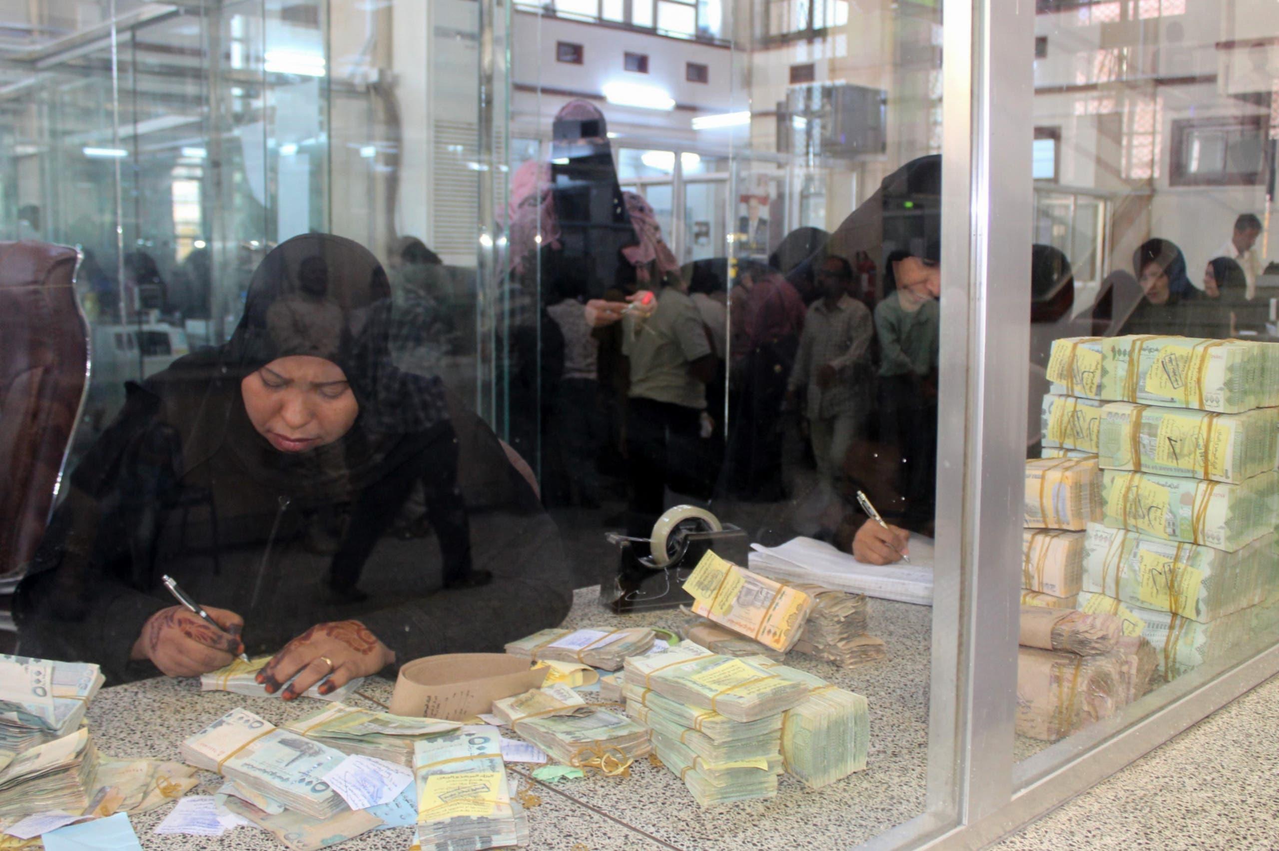 داخل بانک مرکزی یمن در عدن (بایگانی)