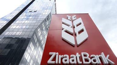 رغم وعود أردوغان.. أكبر بنك تركي يتخلى عن فنزويلا