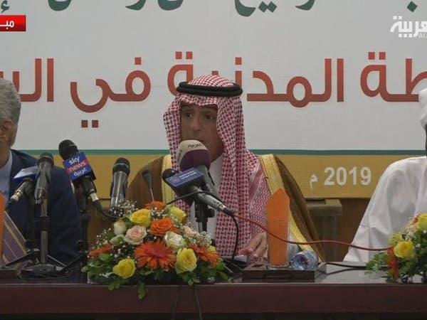المبعوث الإفريقي: نقدر دور السعودية في تسهيل التوصل للاتفاق بالسودان