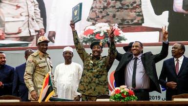 """""""عرس السودان"""".. اتفاق تاريخي بحضور إقليمي ودولي"""