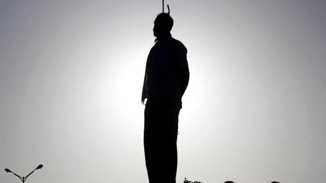Iran death penalty. (AP)