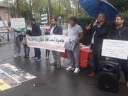 تظاهرة للمعارضة السورية ضد زيارة الرئيس الروسي إلى فرنسا
