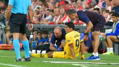 """سواريز يصاب بربلة الساق.. وعودته """"مجهولة"""""""