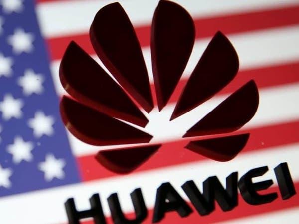 90 يوما إضافية.. هدية أميركا الجديدة لهواوي الصينية