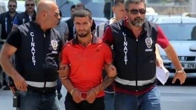 تركي يقتل لاجئاً سورياً في أضنة.. لانزعاجه من الضجيج