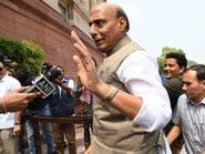 """الهند تلمح لاحتمال التخلي عن عقيدة """"عدم اللجوء أولاً"""" للنووي"""