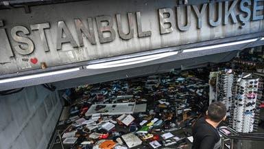 أمطار غزيرة تشل الحركة في اسطنبول