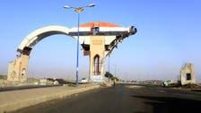 عرب اتحادی فوج نے عمران گورنری میں حوثیوں کا بمبار ڈرون مار گرایا