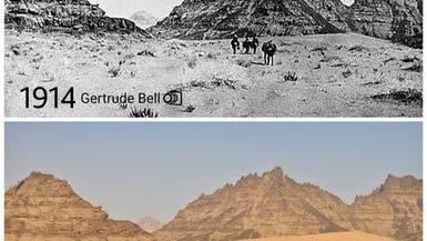 مواقع سعودية قبل وبعد.. صور تكشف التغير خلال 100 عام!
