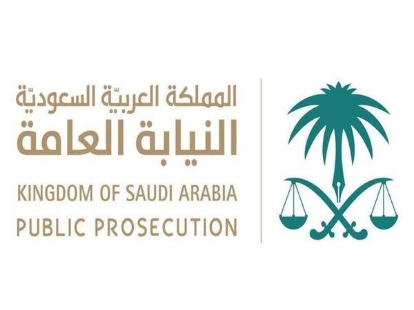 السعودية: نشر فيديوهات لخرق منع التجول جريمة وهذه عقوبتها