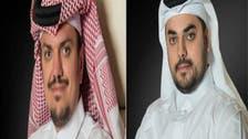 دوحہ بنک اور دو قطری بھائیوں کے خلاف النصرہ محاذ کو رقوم دینے پر قانونی چارہ جوئی