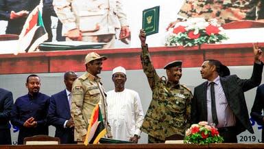 بطلب قوى التغيير.. إرجاء تشكيل المجلس السيادي السوداني