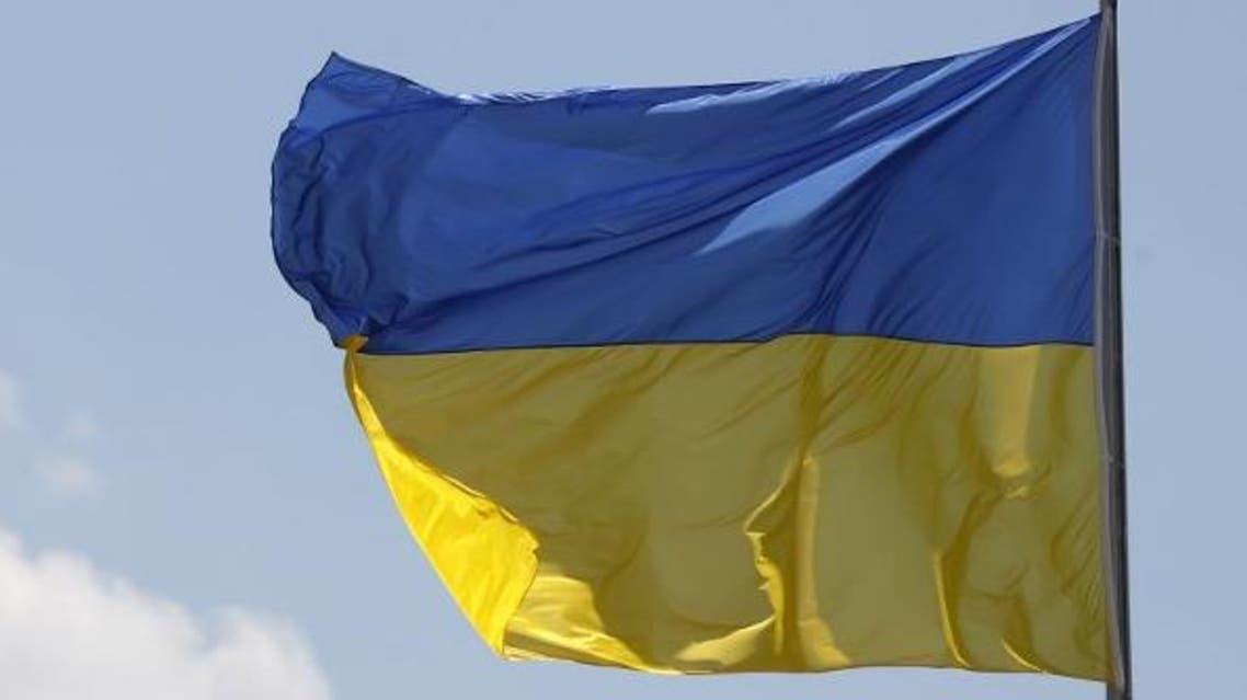 Ukraine flag AFP
