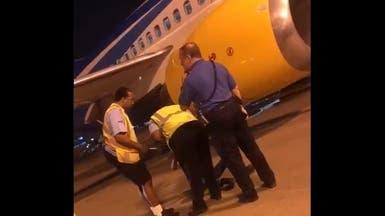 فيديو لراكب سافر من كوبا لأميركا بين بضائع الطائرة!