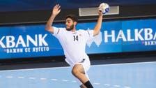 مصر تهزم ألمانيا وتفوز ببطولة العالم لكرة اليد للناشئين