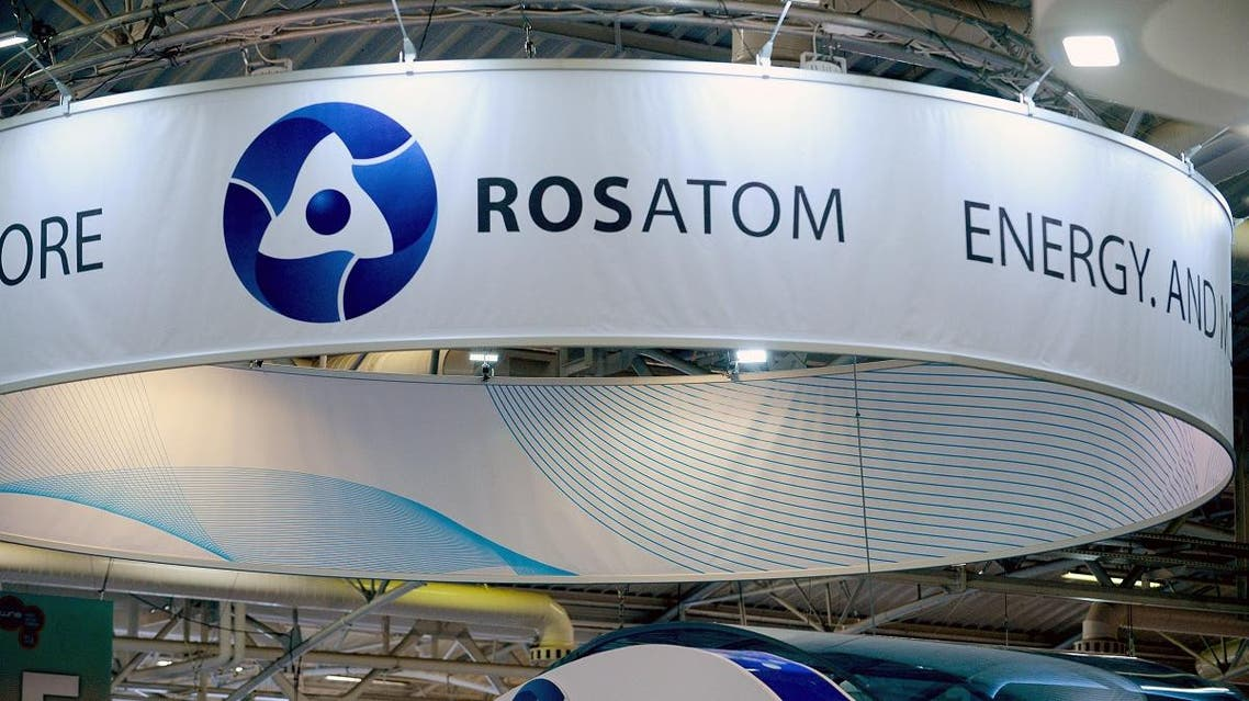 Logo of Russian atomic energy agency Rosatom. (AFP)