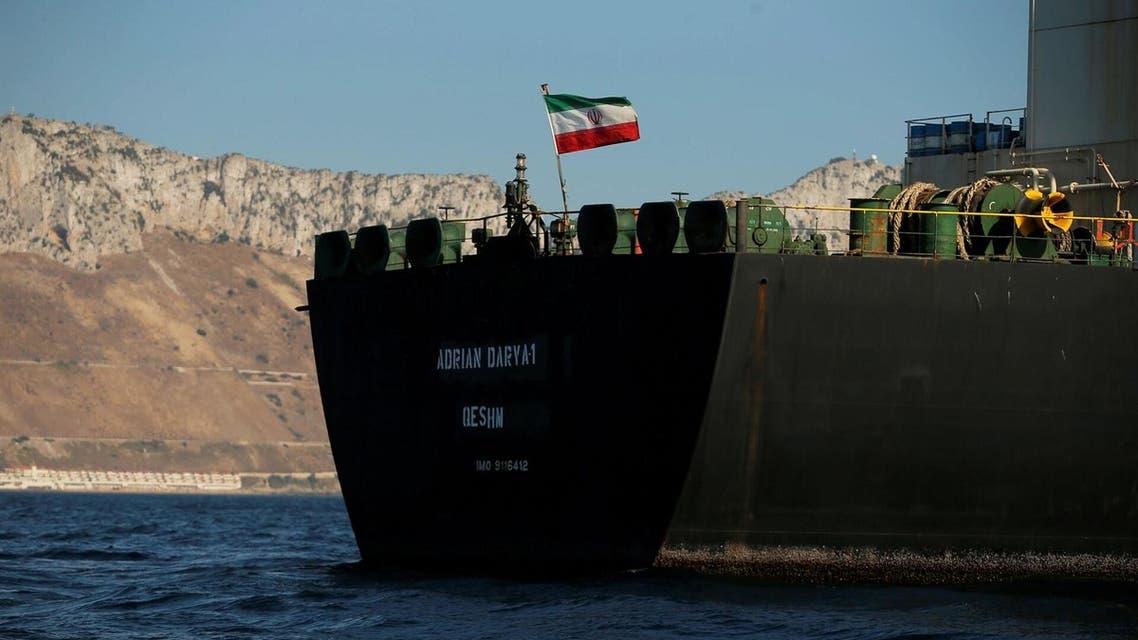 الناقلة الإيرانية