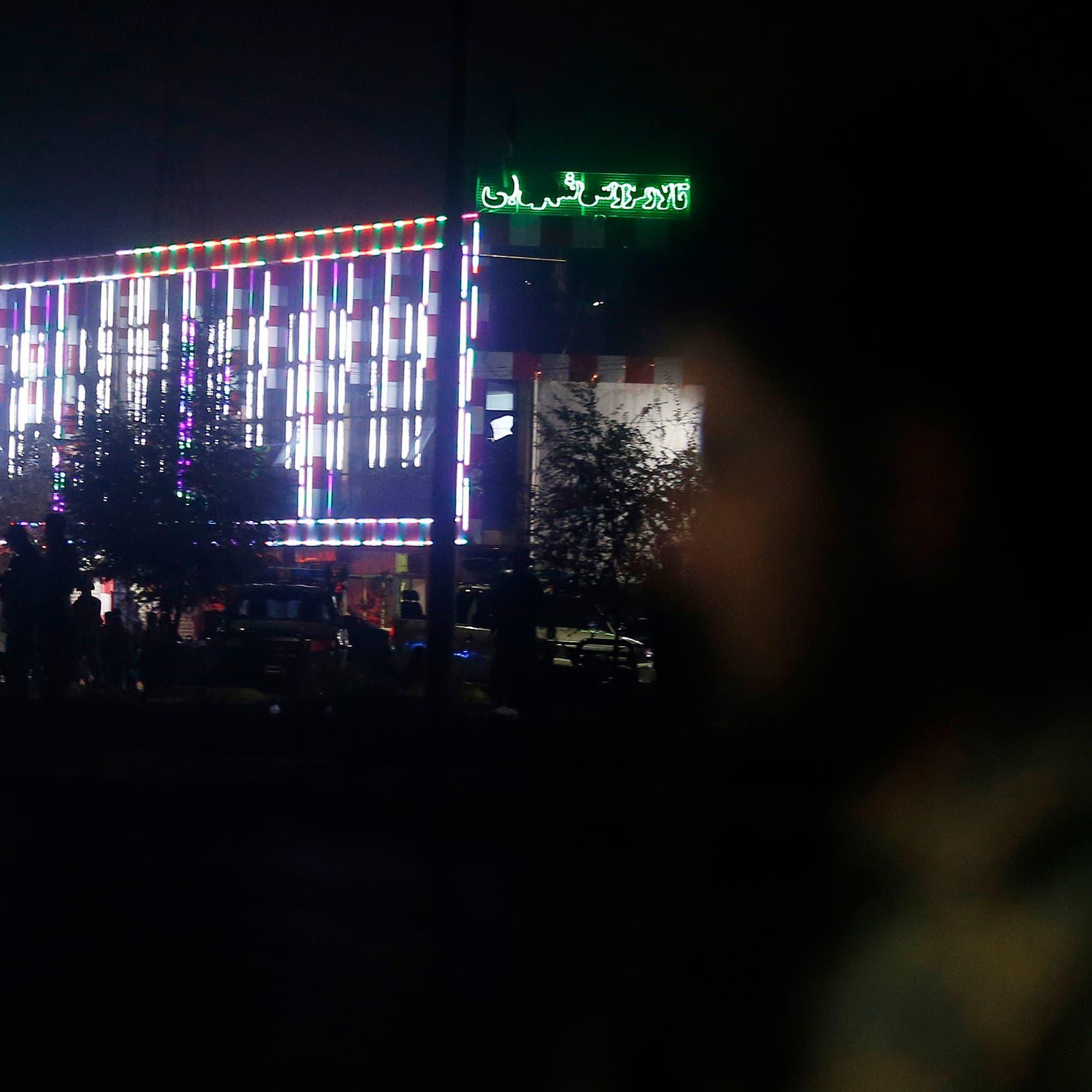 63 قتيلاً بانفجار ضرب قاعة زفاف في كابول الأفغانية