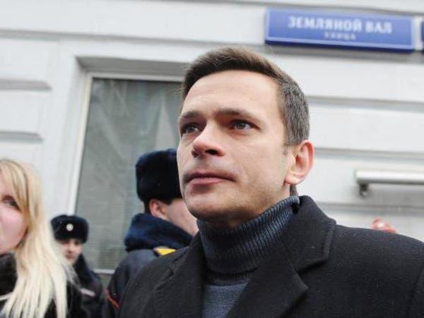 إعادة توقيف معارض روسي بعد لحظات من إطلاق سراحه