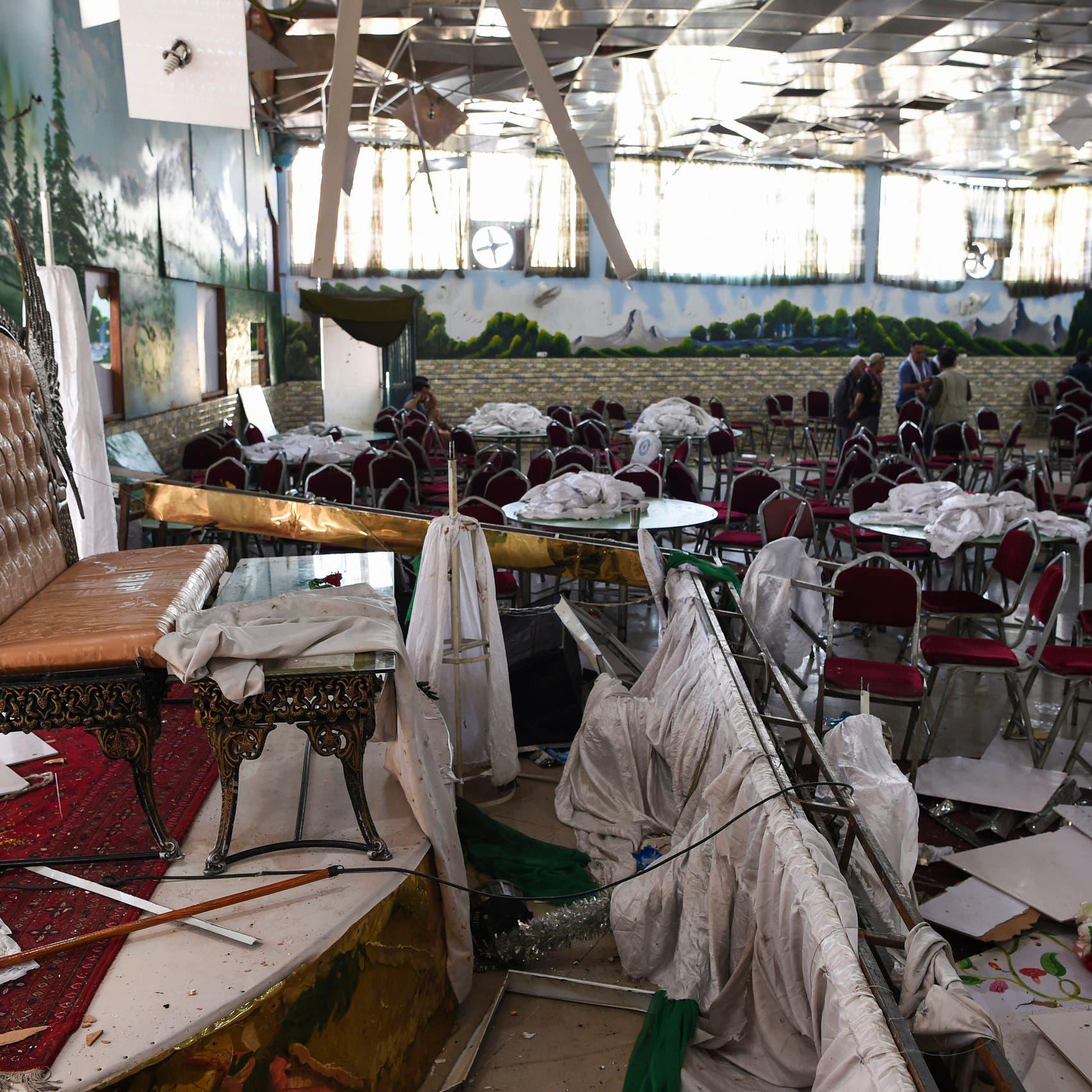 داعش يتبنى الهجوم الدامي على زفاف كابول
