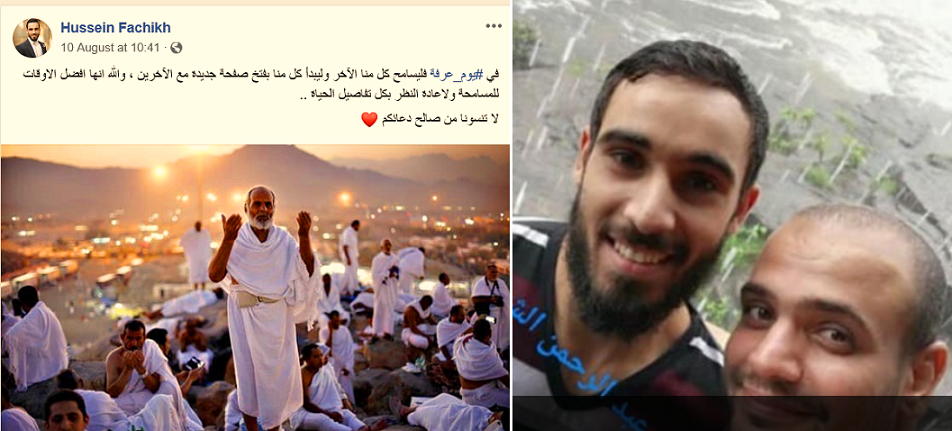 صورته السيلفي مع صديقه المصري محمد، كانت قبل دقائق من غرقه، والصورة التي وضعها في فيسبوك، كانت أيضا آخر ما نشره وكتبه تحتها