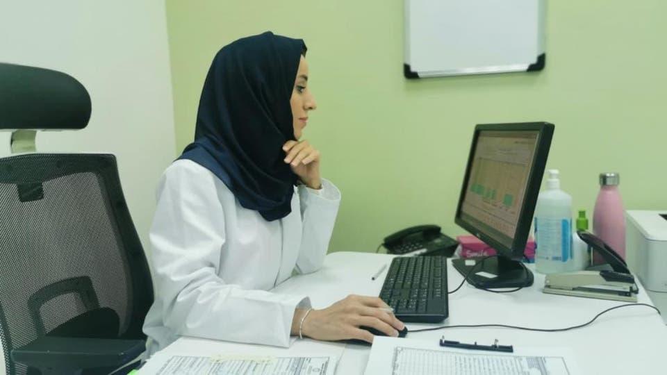 سعودية تدرس تخصصاً طبياً نادراً تروي قصتها للعربية.نت