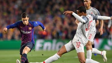 لاعب ليفربول يطالب كلوب بإعادة كوتينيو إلى الفريق